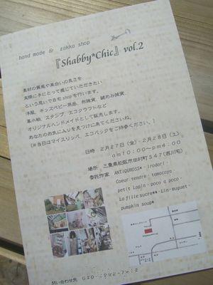 CIMG3182.jpg