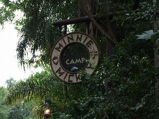 キャンプミニーミッキー