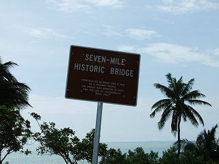 HISTORIC 7 MILE BRIDGE