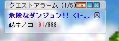 Maple0002_20090116105713.jpg