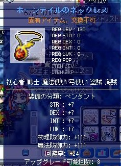 Maple0004_20090401153526.jpg