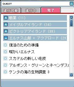 Maple0005_20090116105730.jpg