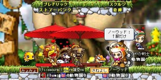 Maple0006_20090401153856.jpg