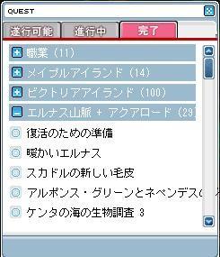 Maple0007_20090116105738.jpg
