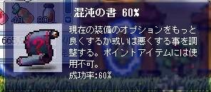 Maple0008_20090522142837.jpg
