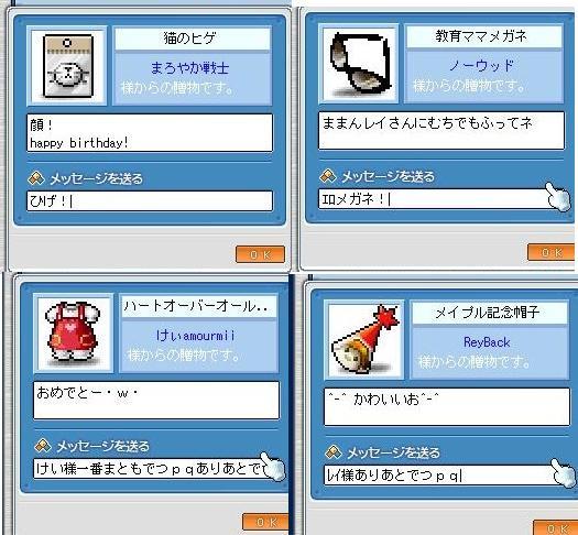 Maple0010_20090401154137.jpg