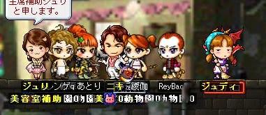 Maple0012_20090212121309.jpg