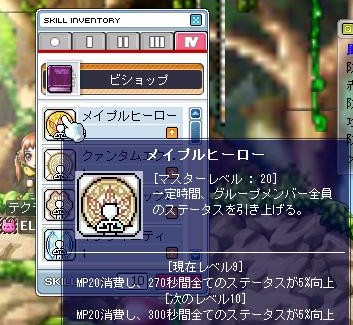 Maple0012_20090409112414.jpg