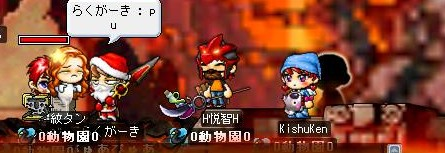 Maple0013_20081028163910.jpg