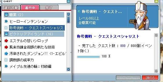 Maple0013_20090409112618.jpg