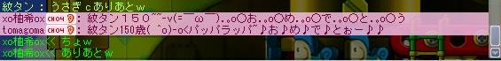 Maple0017_20081217152807.jpg