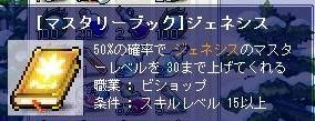 Maple0020_20081001111201.jpg