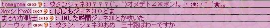 Maple0022_20081001111141.jpg