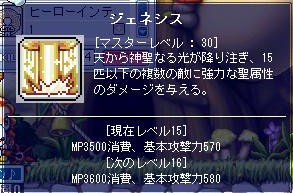 Maple0025_20081001111133.jpg