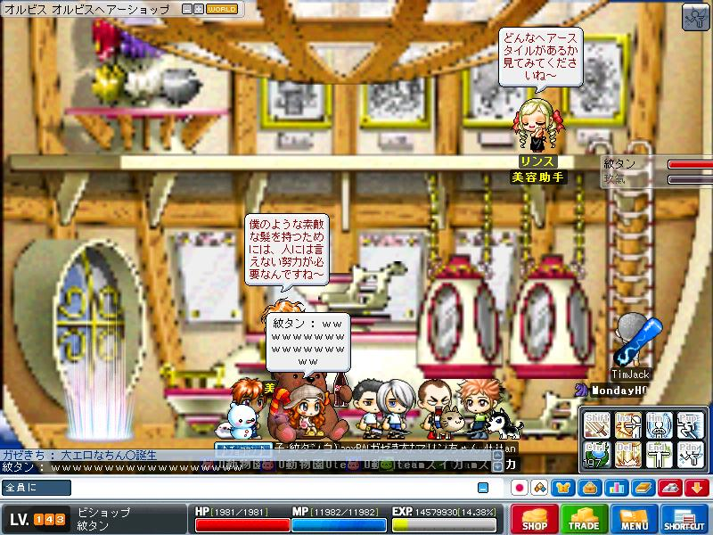 Maple0038_20080730153646.jpg
