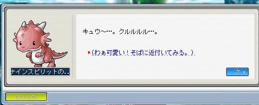 Maple090809_204432.jpg