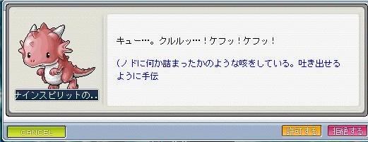 Maple090809_204436.jpg