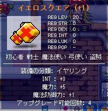 20071102012554.jpg