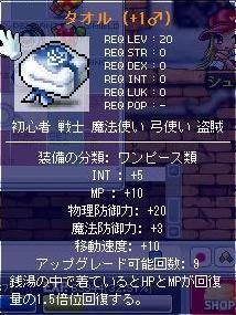 20071102012646.jpg