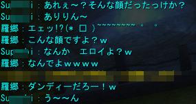 そんな顔(´・ω・`)