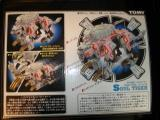 zコピー ~ DSC00419