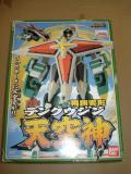 コピー ~ DSC00177