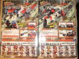 コピー ~ DSC00010