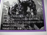 コピー ~ DSC00435