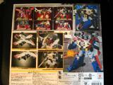 コピー ~ DSC00203