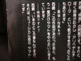 コピー ~ DSC00036