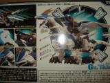 コピー ~ DSC00003