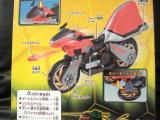 コピー ~ DSC00574