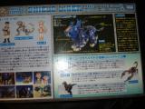 コピー ~ DSC00064