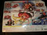 コピー ~ DSC00116