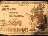 コピー ~ DSC00523