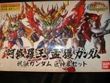コピー ~ DSC00158