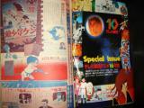 コピー ~ DSC00283