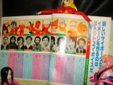 コピー ~ DSC00191