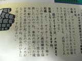 コピー ~ DSC00192