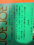 コピー ~ DSC00245