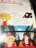 コピー ~ DSC00363