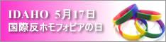 idaho_pink_234_60_4.jpg