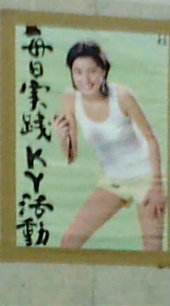 20080122161003.jpg