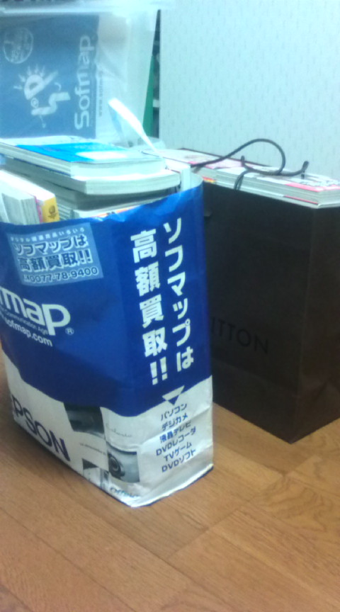 20090603080403