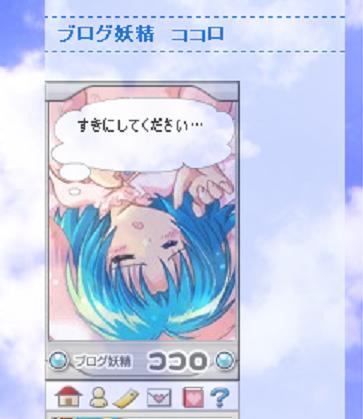 coco-suki.jpg
