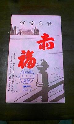 090105_2004~01