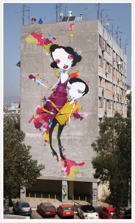 壁面に描くデザインアート - Alexandros Vasmoulakis