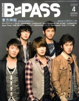 B・PASS 2009年4月号