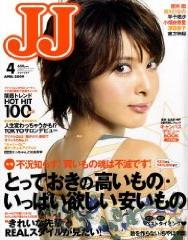 JJ 2009.4月号