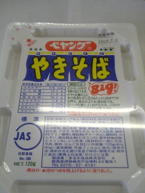V6010036.jpg